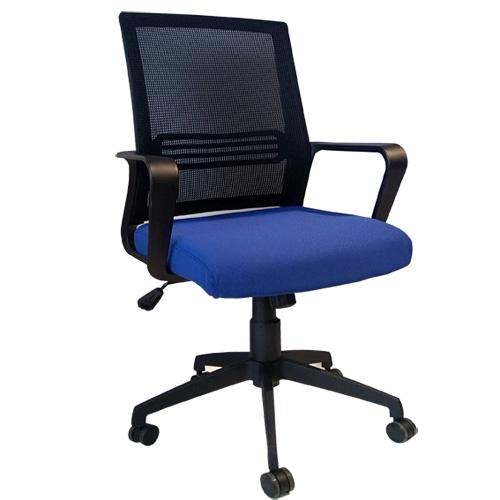 Những lỗi thường gặp ở ghế văn phòng