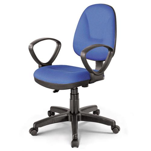 Ghế văn phòng giá rẻ TG 6028
