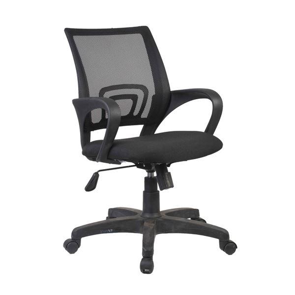 Ghế lưới nhân viên văn phòng TG 6517