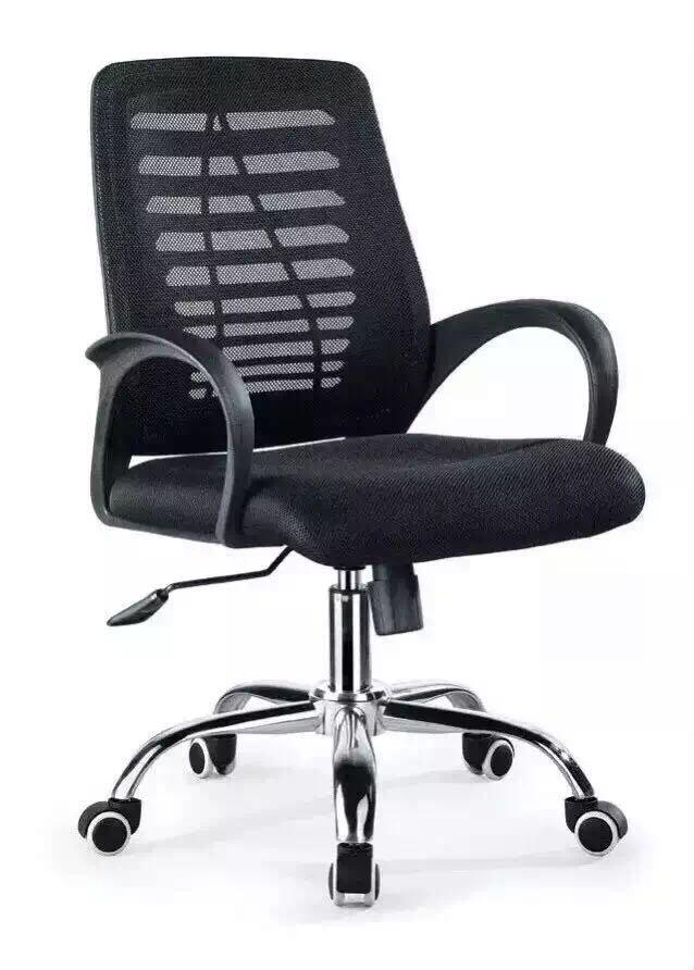 Ghế lưới văn phòng nhập khẩu TG 6845A