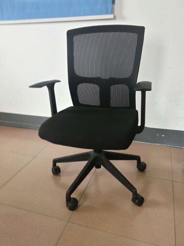 Ghế lưới văn phòng tg3142n