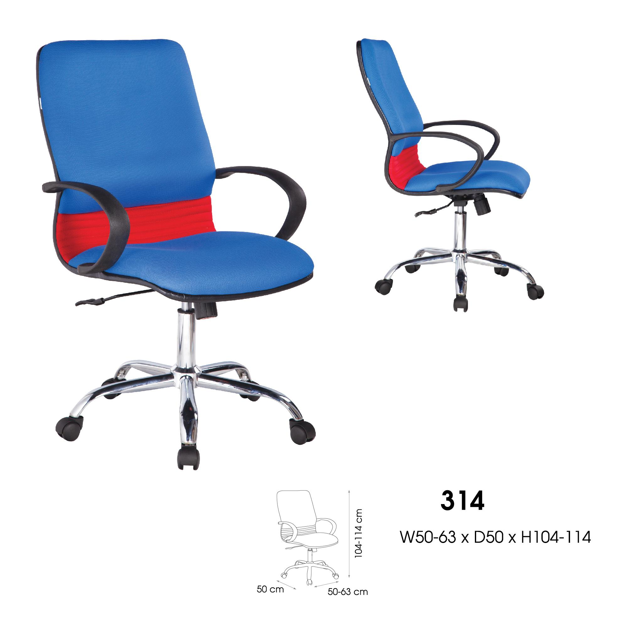 Ghế văn phòng TG6314
